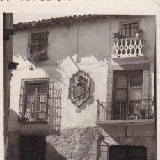 Postales: GUADALAJARA PASTRANA,RECUERDOS DEL PASADO. FOTO CAMARILLO. FOTO POSTAL SIN CIRCULAR. Lote 268150784