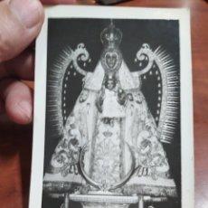 Postales: POSTAL ANTIGUA , VIRGEN PATRONA DE CIUDAD REAL.1964. Lote 268609084