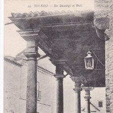 Postales: TOLEDO STO. DOMINGO EL REAL . ED. V. GONZALEZ Nº 13. SIN CIRCULAR. Lote 269111438