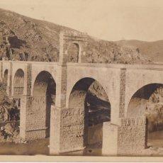 Postales: TOLEDO PUENTE DE ALCANTARA. POSTAL FOTOGRAFICA SIN CIRCULAR. Lote 269113473