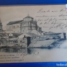 Postales: (PS-65678)POSTAL DE TALAVERA DE LA REINA-IGLESIA DE SAN JERONIMO.NORBERTO VAZQUEZ. Lote 269250308