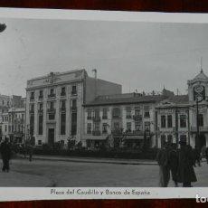 Postales: FOTO POSTAL DE ALBACETE, N.5, PLAZA DEL CAUDILLO Y BANCO DE ESPAÑA, ED. ARRIBAS, CIRCULADA.. Lote 269341743
