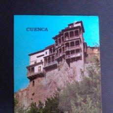 Postales: POSTAL DE CUENCA. CASAS COLGADAS.. Lote 270134913