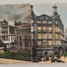 Cartoline: DOS POSTALES ALBACETE PLAZA CAUDILLO Y GRAN HOTEL - GARCÍA GARRABELLA - SIN CIRCULAR. Lote 270159843