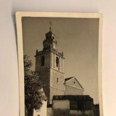 Postales: TARANCON (CUENCA) POSTAL 26V, VISTA DE LA TORRE Y ARCO DE LA MALENA, EDIC. ANTONA (H.1950?). Lote 270380818