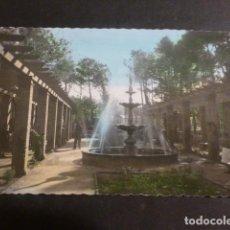 Postales: ALBACETE PARQUE DE LOS MARTIRES FUENTE DE LA PERGOLA. Lote 275066503