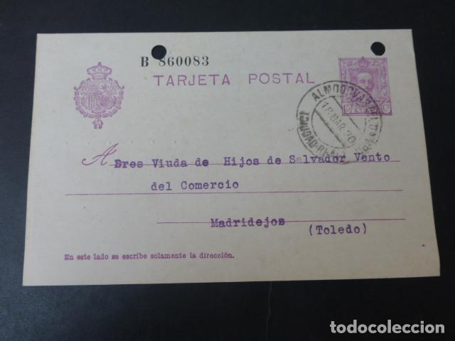 TARJETA POSTAL CIRCULADA DE ALMODOVAR DEL CAMPO CIUDAD REAL A MADRIDEJOS TOLEDO EN 1930 (Postales - España - Castilla La Mancha Antigua (hasta 1939))