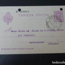 Postales: TARJETA POSTAL CIRCULADA DE ALMODOVAR DEL CAMPO CIUDAD REAL A MADRIDEJOS TOLEDO EN 1930. Lote 275515253
