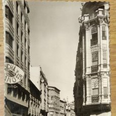 Postales: ALBACETE CALLE MARQUES DE MOLINA - ED.: AISA. Lote 277253548