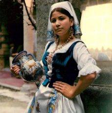Postales: EM1264 TALAVERA DE LA REINA TRAJE TIPICO 1965 ARRIBAS Nº2001. Lote 277555988