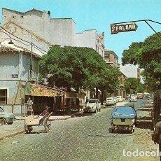 Postales: VALDEPEÑAS - CALLE DEL 6 DE JUNIO. Lote 277684043