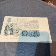 Postales: CIUDAD REAL - ANTIGU POSTAL ESPAÑA 14 CIUDAD REAL 14X9 CM . REVERSO SIN DIVIDIR. Lote 278811393