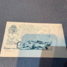 Postales: ESPAÑA -0 ANTIGUA POSTAL - REVERSO SIN DIVIDIR - 14X9 CM.. Lote 278816588