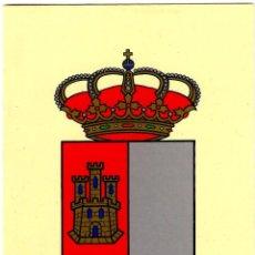 Postales: HERÁLDICA - ESCUDO DE CASTILLA-LA MANCHA - FELICITACIÓN NAVIDEÑA PRESIDENTE JOSÉ BONO 1984 FIRMADA. Lote 279427693