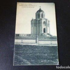 Postales: GUADALAJARA PANTEONES DE LA DUQUESA DE SEVILLANO. Lote 285063323