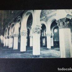 Postales: TOLEDO SANTA MARIA LA BLANCA. Lote 285067328