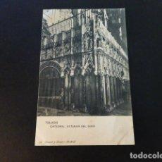 Postales: TOLEDO CATEDRAL EXTERIOR DEL CORO. Lote 286936173
