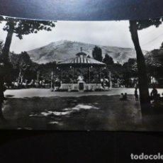 Postales: CUENCA PARQUE DE SAN JULIAN. Lote 287230518