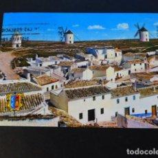 Postales: CAMPO DE CRIPTANA CIUDAD REAL. Lote 287257033