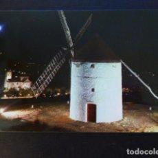 Postales: CONSUEGRA TOLEDO. Lote 287257728