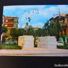 Postales: ALCAZAR DE SAN JUAN CIUDAD REAL. Lote 287258178