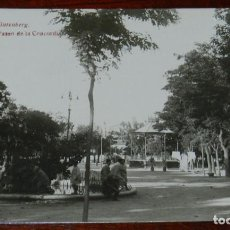 Postales: FOTO POSTAL DE GUADALAJARA, PASEO DE LA CONCORDIA, ED. IMPRENTA GUTENBERG. SIN CIRCULAR. Lote 287413953