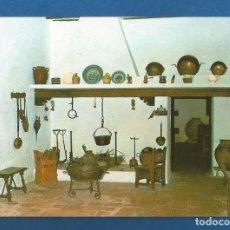 Postales: POSTAL SIN CIRCULAR EL TOBOSO CASA DE DULCINEA COCINA EDITA F.I.T.E.R. Lote 287413983