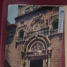 Postales: POSTAL TOLEDO FACHADA DEL MONASTERIO DE SANTA CRUZ. AMBULANTE COREO AÉREO JUAN DE LA CIERVA 1PTS. Lote 287750058