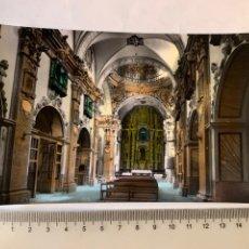 Postais: POSTAL. CAMPILLO DE ALTOBUEY. CUENCA. CONVENTO, ALTAR MAYOR. EDICIONES PARIS.. Lote 287862418