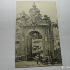 Postales: POSTAL TOLEDO PUERTA DE ALCANTARA CM. Lote 287994923