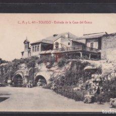 Postales: 411 - TOLEDO - ENTRADA DE LA CASA DEL GRECO. Lote 288540043
