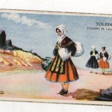 Postales: TARJETA POSTAL TOLEDO. MUJERES DE LAGARTERA. 2ª SERIE. Nº 100/3. POSTALES BEA. Lote 288618563