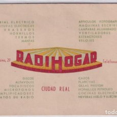 Postales: TARJETÓN PUBLICIDAD RADIO HOGAR CIUDAD REAL. 13,50 X 9 CM. Lote 288680073