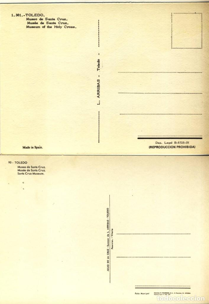 Postales: TOLEDO.- MUSEO DE SANTA CRUZ.- - Foto 2 - 290035878