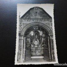 Postales: ATIENZA GUADALAJARA CAPILLA DE LAS SANTISIMAS ESPINAS. Lote 290955598
