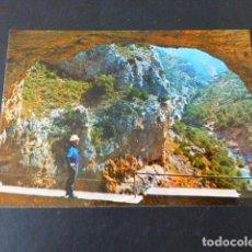 Postales: CUENCA VENTANO DEL DIABLO. Lote 291059843
