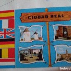 Postales: 2 POSTALES DE CIUDAD REAL Y 1 DE LSS LAGUNAS DE RUIDERA. Lote 291332863
