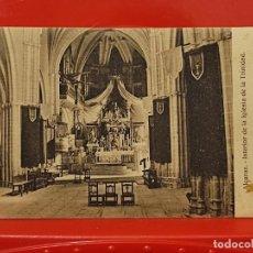 Postales: ALCARAZ INTERIOR IGLESIA TRINIDAD CLICHES PEDRO ROMAN CASA GARCIA ALBACETE SC ORIGINAL. Lote 293932473