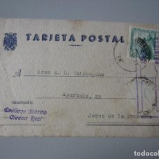 Postales: TARJETA POSTAL CIUDAD REAL. Lote 295484973