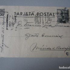 Postales: TARJETA POSTAL VALDEPEÑAS ( CIUDAD REAL ). Lote 295485108