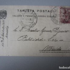 Postales: TARJETA POSTAL CIUDAD REAL. Lote 295485878