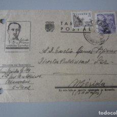 Postales: TARJETA POSTAL FRANCO ALMADEN ( CIUDAD REAL ). Lote 295486038