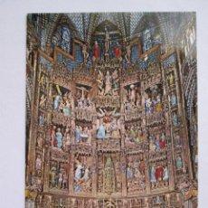 Postales: POSTAL TOLEDO - CATEDRAL - RETABLO DEL ALTAR MAYOR - ARRIBAS 1469 - 1967 - SIN CIRCULAR. Lote 295981333