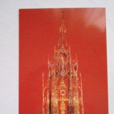 Postales: POSTAL TOLEDO - CATEDRAL - CUSTODIA DE ARFE - ARRIBAS 52 - 1963 - SIN CIRCULAR. Lote 295981583
