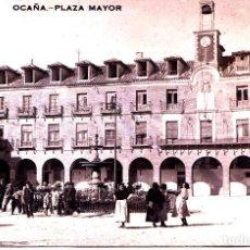 Postales: OCAÑA (TOLEDO) - PLAZA MAYOR. Lote 296753268