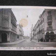Postales: ALBACETE-CALLE TESIFONTE-BAZAR-ES FOTO PEGADA-POSTAL PROTOTIPO ANTIGUA-ARCHIVO ROISIN-(85.381). Lote 296896878