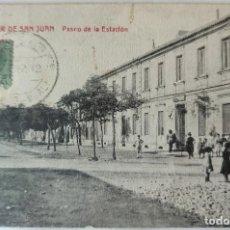 Postales: ALCAZAR DE SAN JUAN PASEO DE LA ESTACION. Lote 297044008