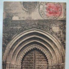 Postales: CIUDAD REAL PUERTA DE LA UMBRIA DE LA IGLESIA DE SAN PEDRO. Lote 297044423