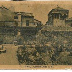 Postales: POSTAL TOLEDO - CASA DEL GRECO, JARDIN - H.A.E. MADRID - SIN USAR. Lote 297102433