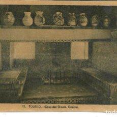 Postales: POSTAL TOLEDO - CASA DEL GRECO, COCINA - H.A.E. MADRID - SIN USAR. Lote 297102583